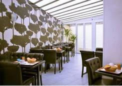 Hipotel Lilas Gambetta - Pariisi - Ravintola