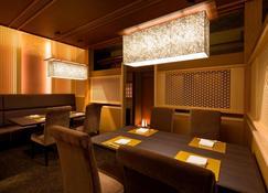 Kobe Bay Sheraton Hotel & Towers - Kōbe - Restaurant