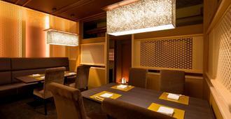 Kobe Bay Sheraton Hotel & Towers - Kobe - Restaurant