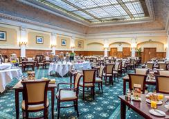 Classic Lodges The Old Swan Hotel - Harrogate - Restaurant