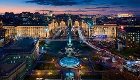 Intercontinental Kyiv - Kiev - Vista del exterior
