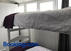 Perdiu 52 Confortable - El Pas de la Casa - Camera da letto