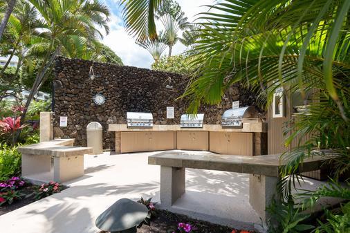 Wailea Beach Villas, A Destination Luxury Hotel - Wailea - Atracciones