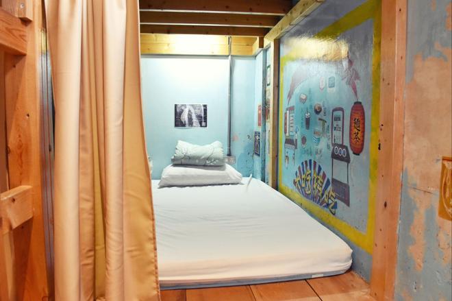 Fuqi Hostel - Heping - Tainan - Makuuhuone
