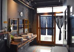 Fuqi Hostel - Heping - Tainan - Kylpyhuone