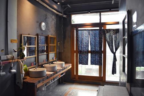 Fuqi Hostel - Heping - Tainan - Bathroom