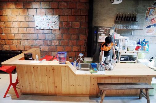 Fuqi Hostel - Heping - Tainan - Front desk