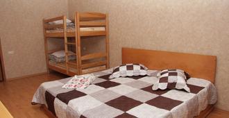 Rafael Hostel - Yerevan - Bedroom