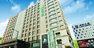 Jinjiang Inn Style Taiyuan Changfeng Street - Taiyuan