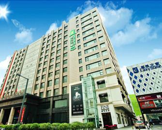 Jinjiang Inn Style Taiyuan Changfeng Street - Taiyuan - Building