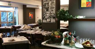 Hotel Al Cason - Padua - Restaurant