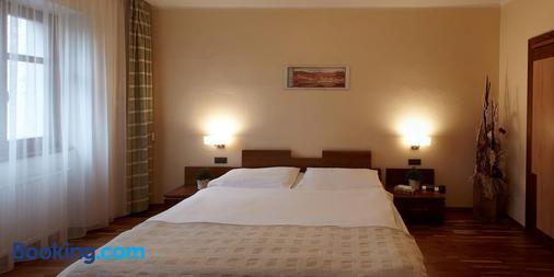 Hotel Penzion Na Hrade - Olomouc - Bedroom