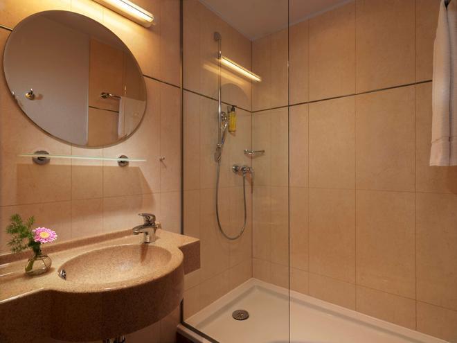 公園廣場酒店 - 盧森堡市 - 盧森堡 - 浴室