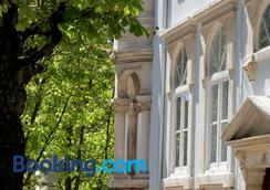 NS Hostel & Suites - Κοΐμπρα - Θέα στην ύπαιθρο