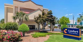 Comfort Inn & Suites Athens - Athens - Edificio