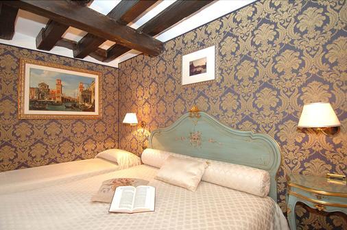 德拉洛奇亞酒店 - 威尼斯 - 威尼斯 - 臥室