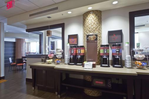 Hampton Inn & Suites Columbus-Downtown, OH - Columbus - Buffet