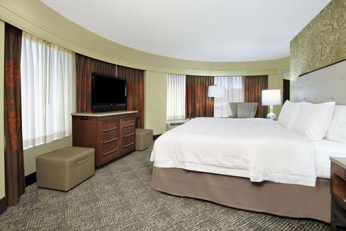 Hampton Inn & Suites Columbus-Downtown, OH - Columbus - Makuuhuone