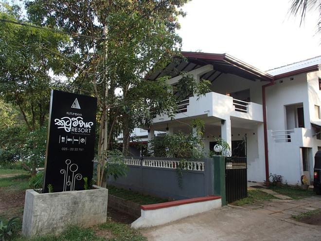 Kutumbaya Resort - Anuradhapura - Building