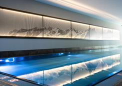 達沃斯阿美隆瑞士山中酒店 - 達弗斯 - 達沃斯 - 游泳池