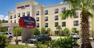 SpringHill Suites by Marriott Jacksonville Airport - Jacksonville