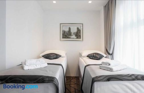 Hotel Grad - Sarajevo - Phòng ngủ