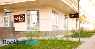 Hostel Forum - Nur-Sultan - Building