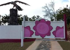 Vida Lotus - Capira - Θέα στην ύπαιθρο