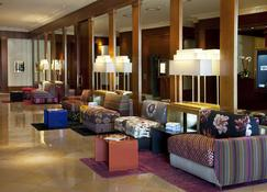 Beau Rivage Hotel - Neuchâtel - Lobby