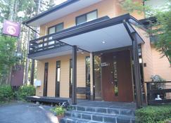 Annex Turtle Hotori-An - Nikkō - Gebäude