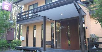 Annex Turtle Hotori-An - Nikkō - Toà nhà