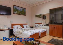 Olympic Residence Hotel - Prokuplje - Camera da letto
