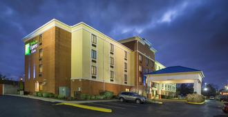 Holiday Inn Express & Suites Columbus Airport - Gahanna