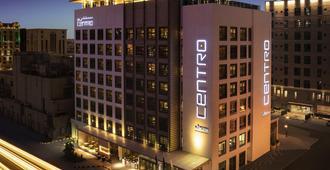 Centro Olaya - Thủ Đô Riyadh - Toà nhà