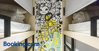 The Mahjong - Hong Kong - Bedroom