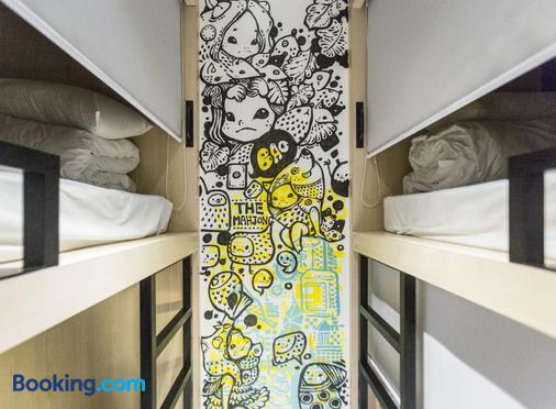 The Mahjong - Hong Kong - Phòng ngủ