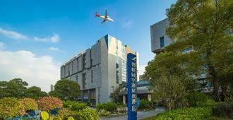 Country Garden Airport Phoenix Hotel - Huadong - Building