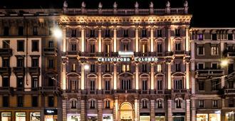 Worldhotel Cristoforo Colombo - Milan - Building