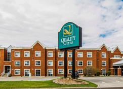 Quality Suites - Québec - Bâtiment