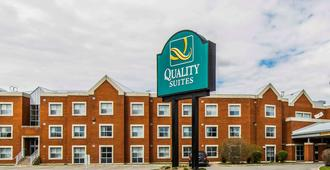 Quality Suites - Québec City - Building