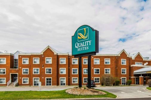 Quality Suites - Thành phố Quebec - Toà nhà