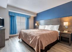 Quality Suites Quebec - Québec - Chambre