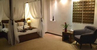 Phoenicia Comfort Hotel - בוקרשט - חדר שינה