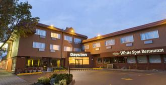 Days Inn by Wyndham Terrace - Terrace