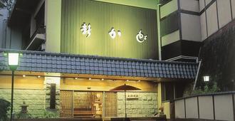 Shin Kado Ya - Atami - Toà nhà