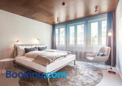 Ema House Hotel Suites - Zurich - Bedroom