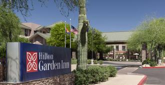 Hilton Garden Inn Scottsdale North/Perimeter Center - Scottsdale - Edificio