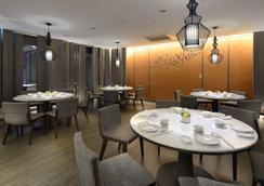 板橋凱撒大飯店 - 台北 - 餐廳