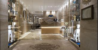 Harry's Bar Trevi Hotel & Restaurant - Rome - Lobby