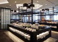 Hotel Okura Kobe - Kōbe - Buffet